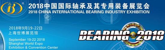 bearing-fair-2018